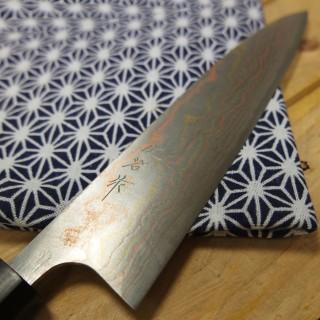 Couteau Chef 21 cm - Kasumi Rainbow