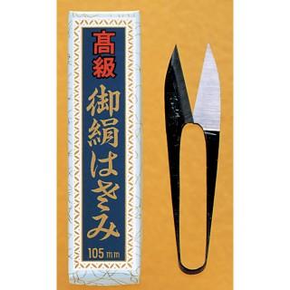 Ciseaux japonais Hatsuru...