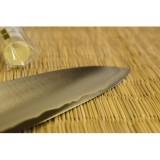 Couteau Santoku 18cm - Chroma Haiku Pro HP3