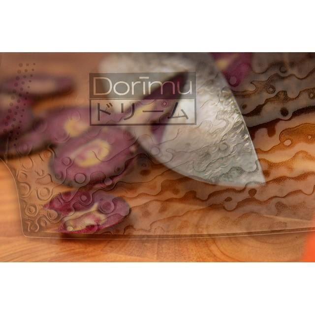 Couteau Chef 20 cm - Chroma Dorimu D04