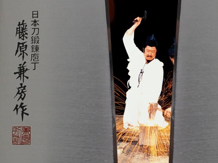 Fujiwara Kanefusa